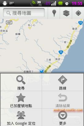 Google Maps - 輕鬆找到回家的路