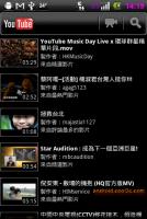 YouTube使用教學