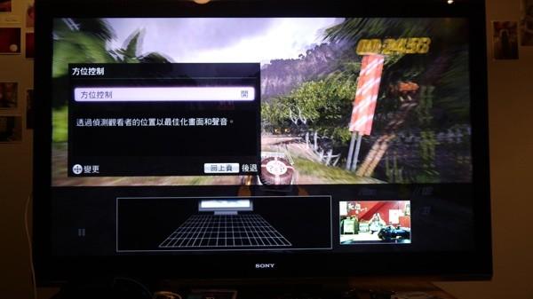 Sony BRAVIA LX900 3D 高畫質液晶電視