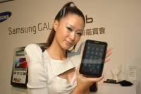 Samsung Galaxy Tab 平板電腦測試心得(二)