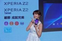Sony 今天在台發表Xperia Z2 16GB 要價新台幣 23 900 元:螢幕強化 4K錄影以及數位降噪的防水智慧型手機