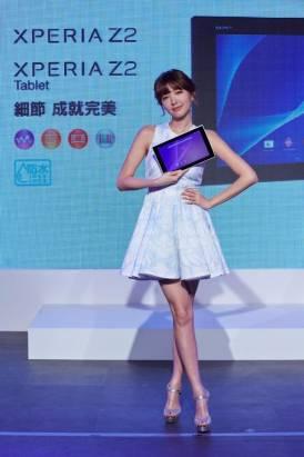 Sony 今天在台發表Xperia Z2 16GB 要價新台幣 23,900 元:螢幕強化、4K錄影以及數位降噪的防水智慧型手機
