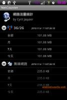 NetCounter - 計算網路流量的好工具