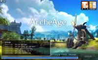 《Arche Age》世界場景豐富多變