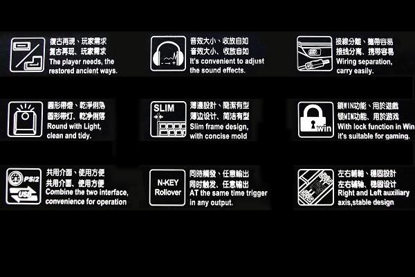 Ducky DK1008 霹靂開箱記! 一氣化九百!!!
