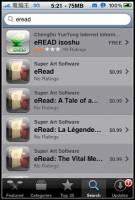 最新更新版 iPhone的電子書軟體---個人心得