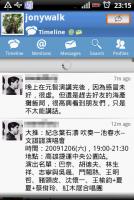 幾個實用的推特程式