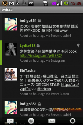 twicca BETA - 超美介面的twitter應用