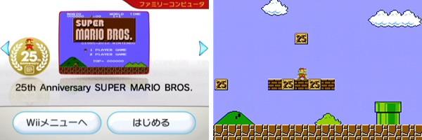 祝賀超級瑪利歐25歲,任天堂推出大紅喜氣紅紅Wii