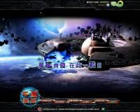 科幻戰略網頁遊戲《千億星辰》震撼開戰