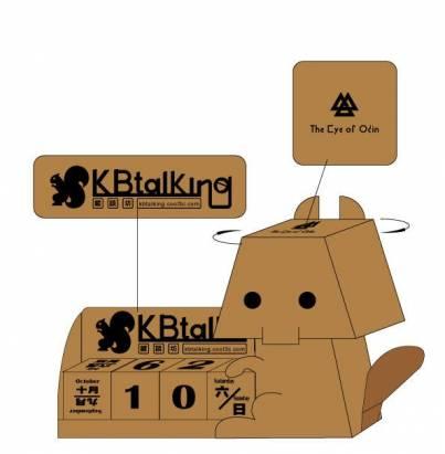 KBtalKing Light 附屬小東西的真相