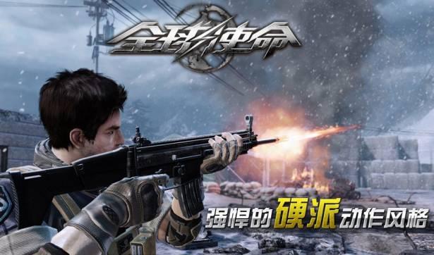 《全球使命》實景戰鬥預告片釋出