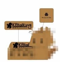 KBtalKing Light 附屬的小東西