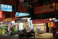 台南東安路 神座拉麵