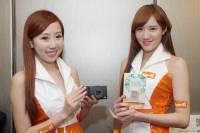 無線記憶卡先驅品牌 Eye-Fi 正式引進台灣,首推新款 Eye-Fi Mobi 卡