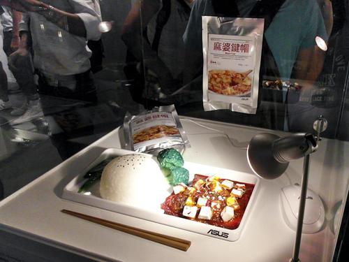 台灣設計師週之電腦零件可口大變身
