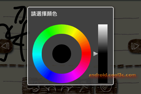 KakiMemo - 手寫記事軟體(已下架)
