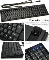 FILCO推出薄型標準鍵盤Excellio Lite,號稱是最高級的剪刀腳鍵盤,有黑 桃兩色