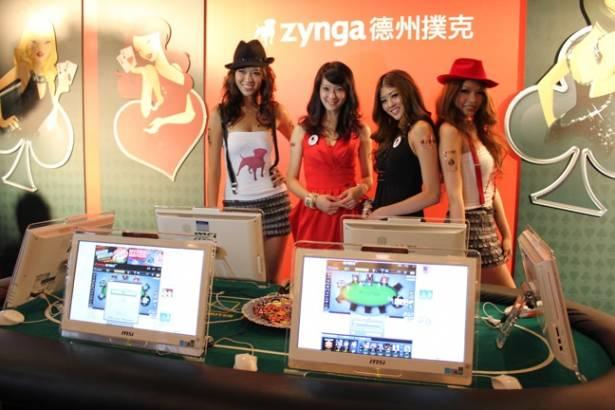 Zynga 德州撲克繁體中文版在 Facebook 上正式推出
