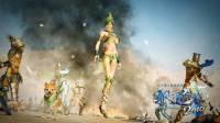 西域少女VS東洋猛獸《飄邈之旅2010》全新宣傳動畫