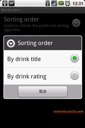 Bartender - 調酒高手必備辭典(未成年請勿喝酒)