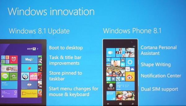 Comuptex 2014:微軟接下來發展的重點說給你知
