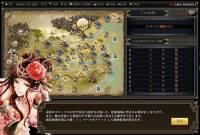 日版網頁遊戲《戰略三國志》 畫面精美程度直逼畫冊