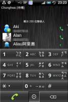 Android五個聯絡人 通話輔助軟體