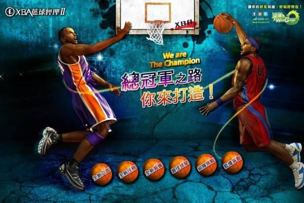 《XBA籃球經理II》火熱開打 新增全新任務及裝備系統