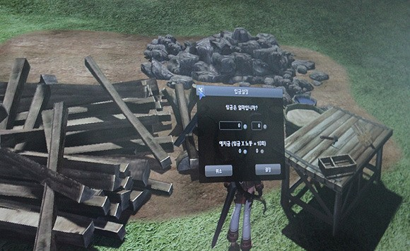 次世代MMORPG《Arche Age》展現遊戲多樣玩法