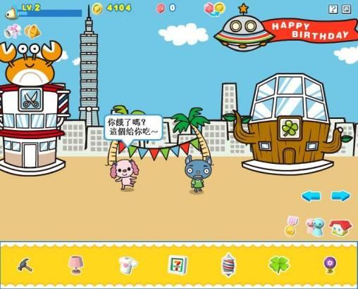 遊戲橘子與7-11合作 臉書推出《OPEN!CITY》