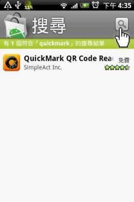 QuickMark - 讀取條碼的神兵利器