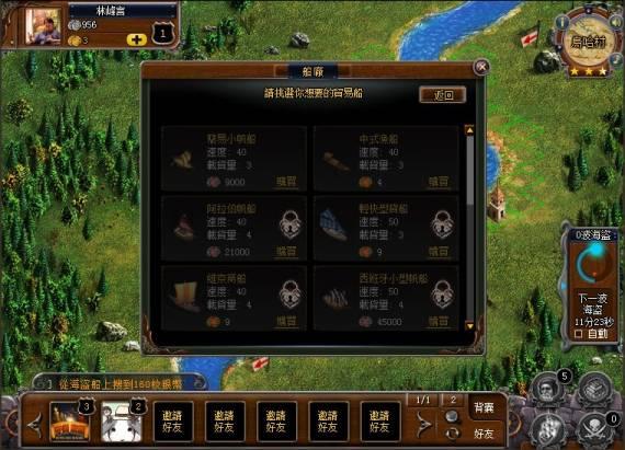 臉書首款TD遊戲《守護家園》 挺身而出打爆各大海賊團