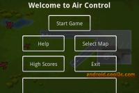 Air Control - 小心別撞機!
