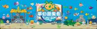 《夢幻蔬果魚》結合農場與水族箱 種菜 養魚一次搞定