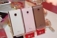 終於不再冷冰冰,LG 推出女孩風 GT-540 智慧型手機