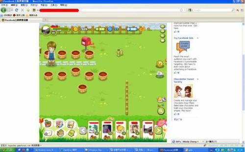 《夢想花園》改版 介面、互動功能大更動