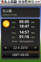 Sundroid - 日出月相查詢軟體