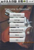 Revolver - 跟朋友一起玩俄羅斯輪盤