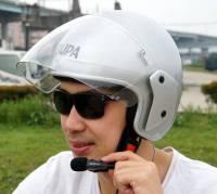SENA SMH1 機車族嚴選!高 CP 值藍牙耳機