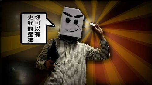 【好簡單】跨時代必勝數位交友機,MagnetU 參上!