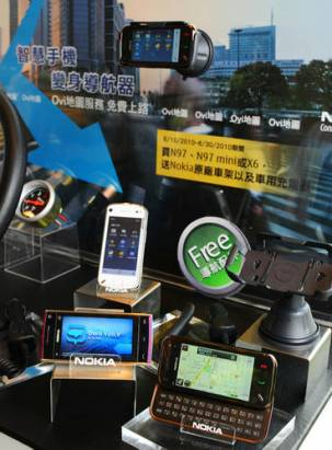Nokia Ovi Maps讓你也能成為配音員