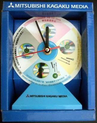 三菱 DIY 時鐘