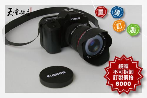 全新 Canon 50D 單眼相機,只要 6,000 元台幣?