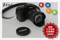 全新 Canon 50D 單眼相機,只要 6 000 元台幣?