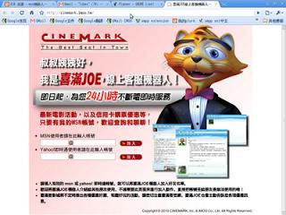 喜滿客影城 好康/電影資訊 在MSN上也找得到