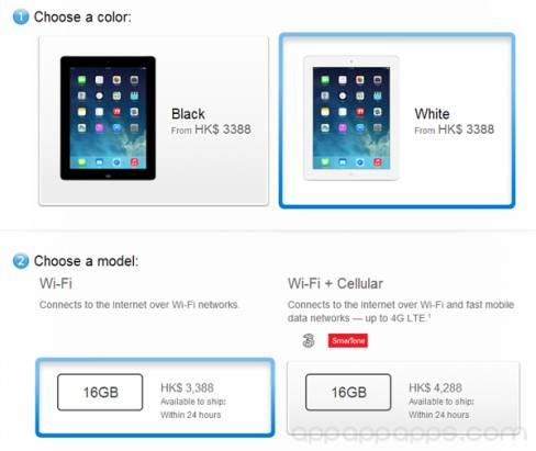 Apple重新推出 iPad 4, 正式取代長壽 iPad 2