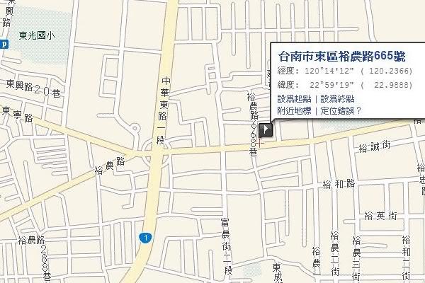 台南裕農路/金雞廣場