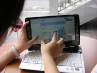 我和小老公的相遇:平板小筆電Lenovo S10-3T動手玩