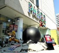 悟空與魯夫大戰,今天起在澀谷PARCO公園大道廣場前開打